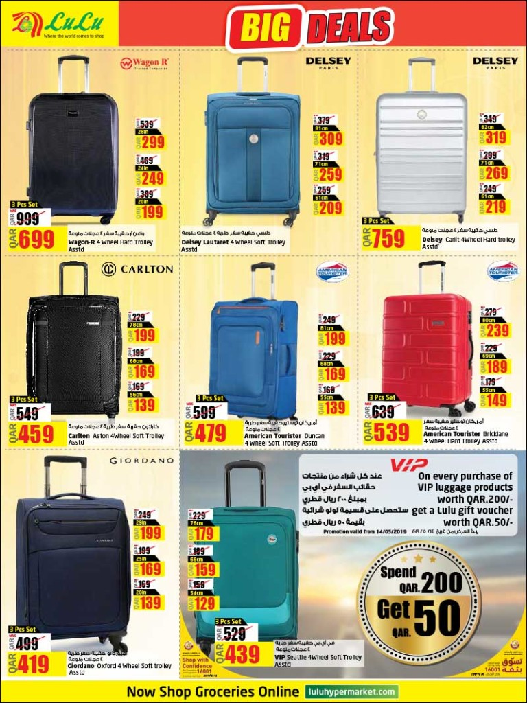 lulu-big-deals-15-05-18
