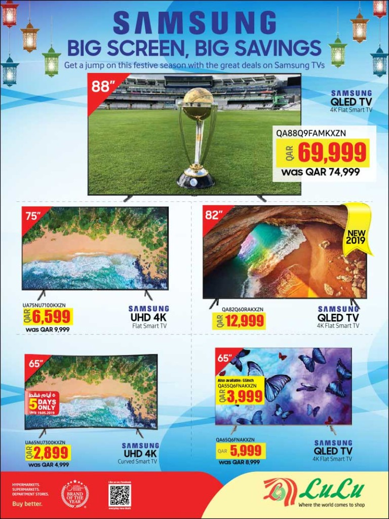 lulu-big-deals-15-05-22
