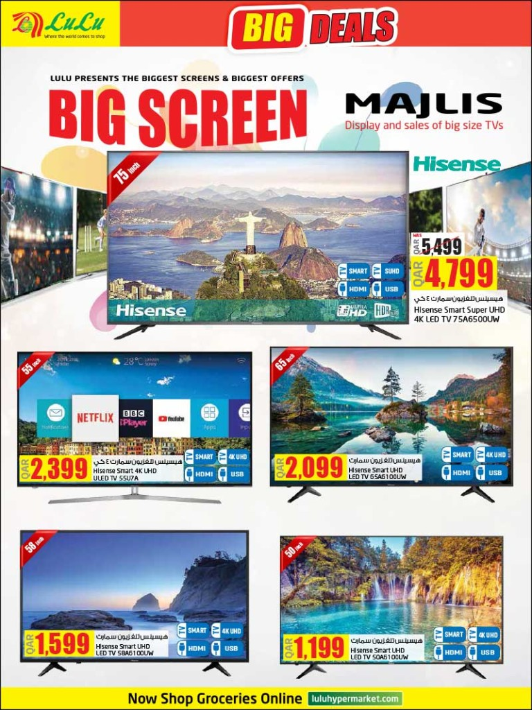 lulu-big-deals-15-05-24