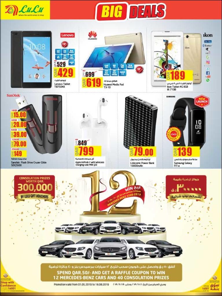 lulu-big-deals-15-05-28