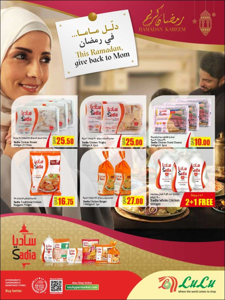 lulu-big-deals-15-05-6