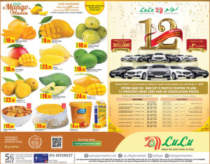 lulu-mango-02-05