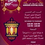masskar-ramadan-2019
