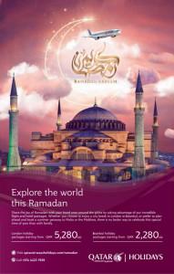 qr-ramadan-13-05