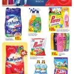 ramez-eid-26-05-7