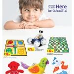 ramez-eid-26-05-933