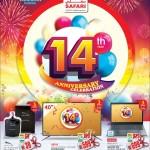 safari-14ann-02-05-1