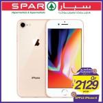 spar-mobile-13-05-1