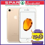 spar-mobile-13-05-2