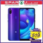 spar-mobile-13-05-4