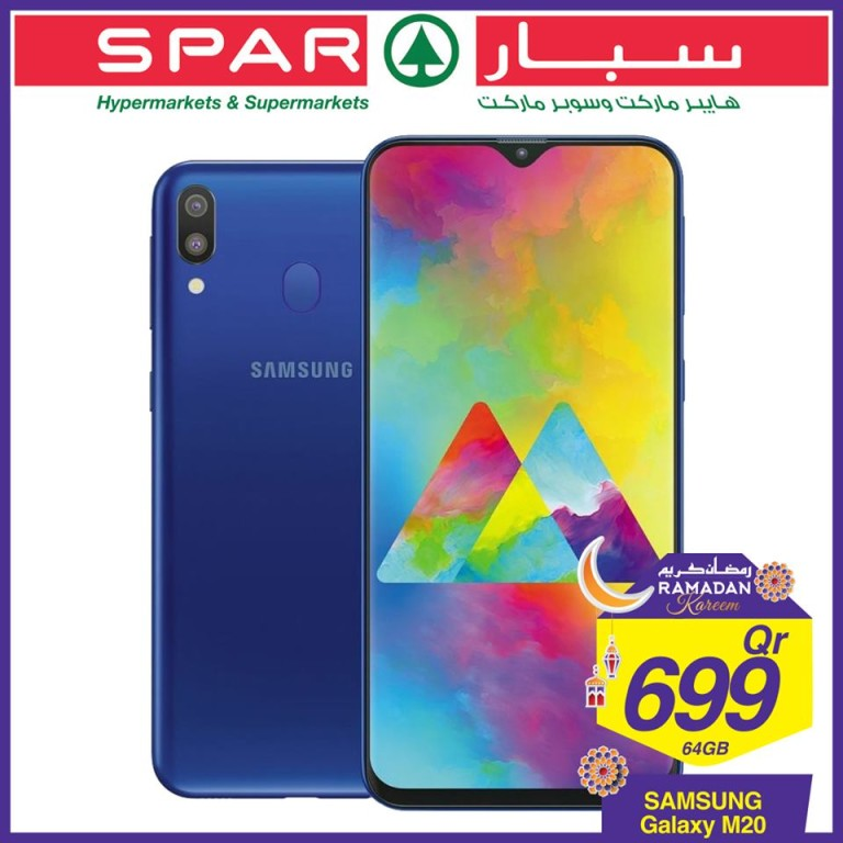 spar-mobile-13-05-5