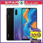 spar-mobile-13-05-8