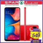 spar-mobile-20-05-1
