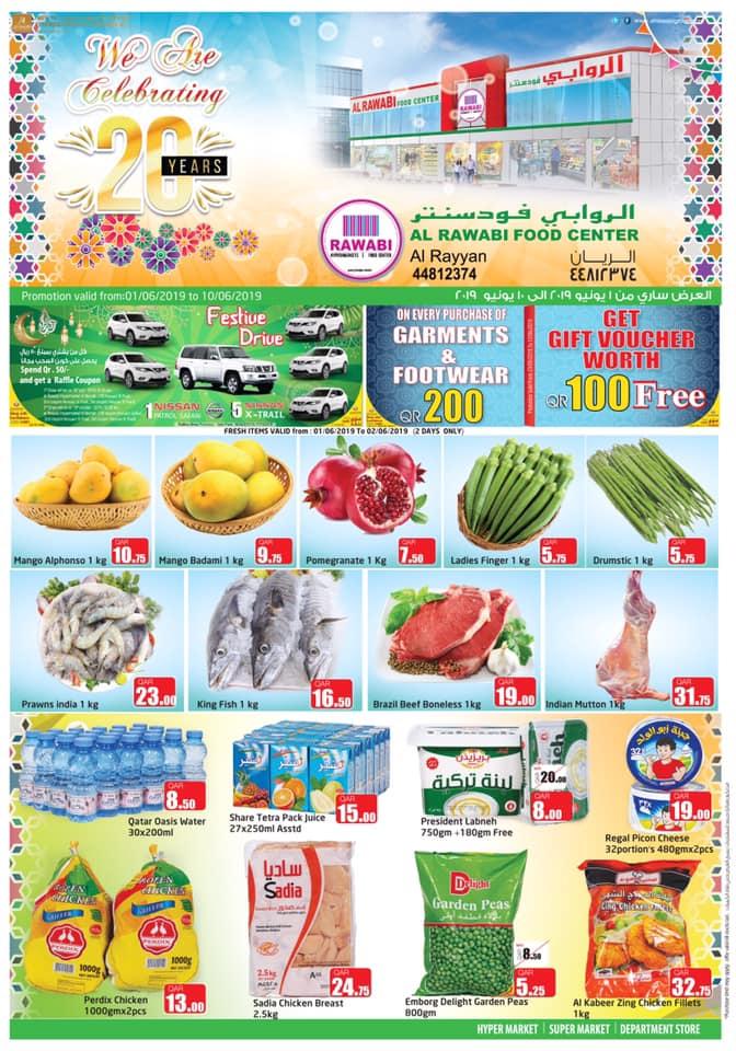 al-rawabi-03-06-1 | Qatar i Discounts