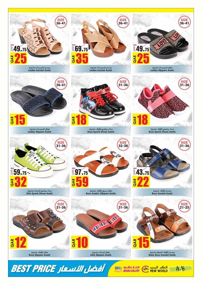 ansar-seasonal-12-06-915