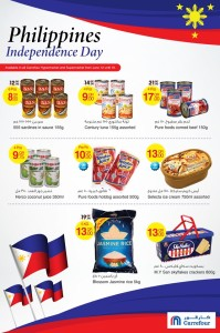 carrefour-philipines-12-06