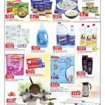 masskar-savings-26-06-2