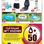 masskar-savings-26-06-4