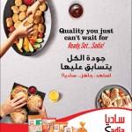 saudia-b2h-25-06-2