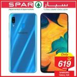 spar-mobile-17-06-4