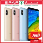 spar-mobile-17-06-5