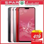 spar-mobile-17-06-6