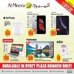 al-meera-hyatt-20-07-1
