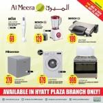 al-meera-hyatt-20-07-2