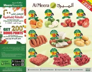al-meera-we-20-07