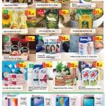 al-rawabi-grand-shopping-18-07-2