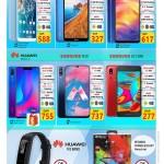mobile phones | Qatar i Discounts