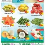 al-rawabi-we-11-07-1