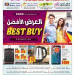 ansar-best-buy-15-07-1