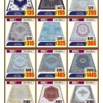 ansar-best-buy-15-07-13