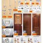 ansar-best-buy-15-07-17