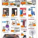 ansar-best-buy-15-07-18