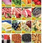 ansar-best-buy-15-07-2
