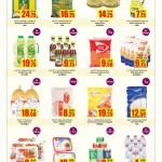 ansar-best-buy-15-07-4