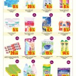 ansar-best-buy-15-07-5