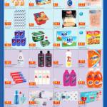 carrefour-best-deals-03-07-3
