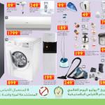 carrefour-best-deals-03-07-8