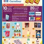 carrefour-qr10-17-07-1