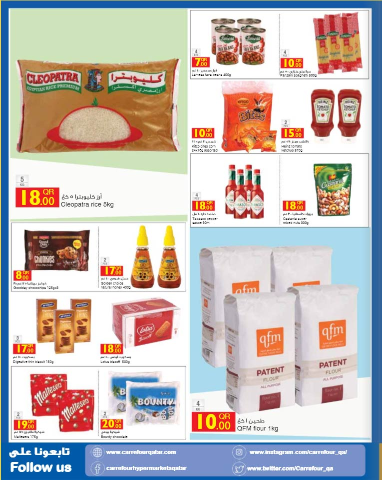 carrefour-weekly-10-07-2
