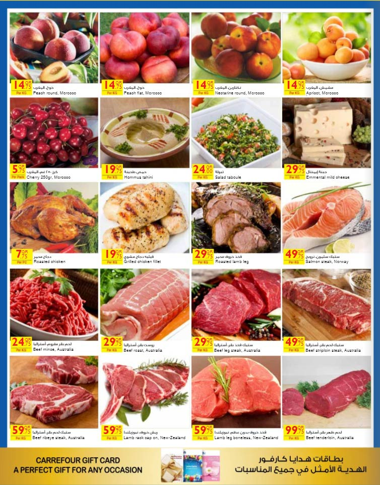 carrefour-weekly-10-07-4