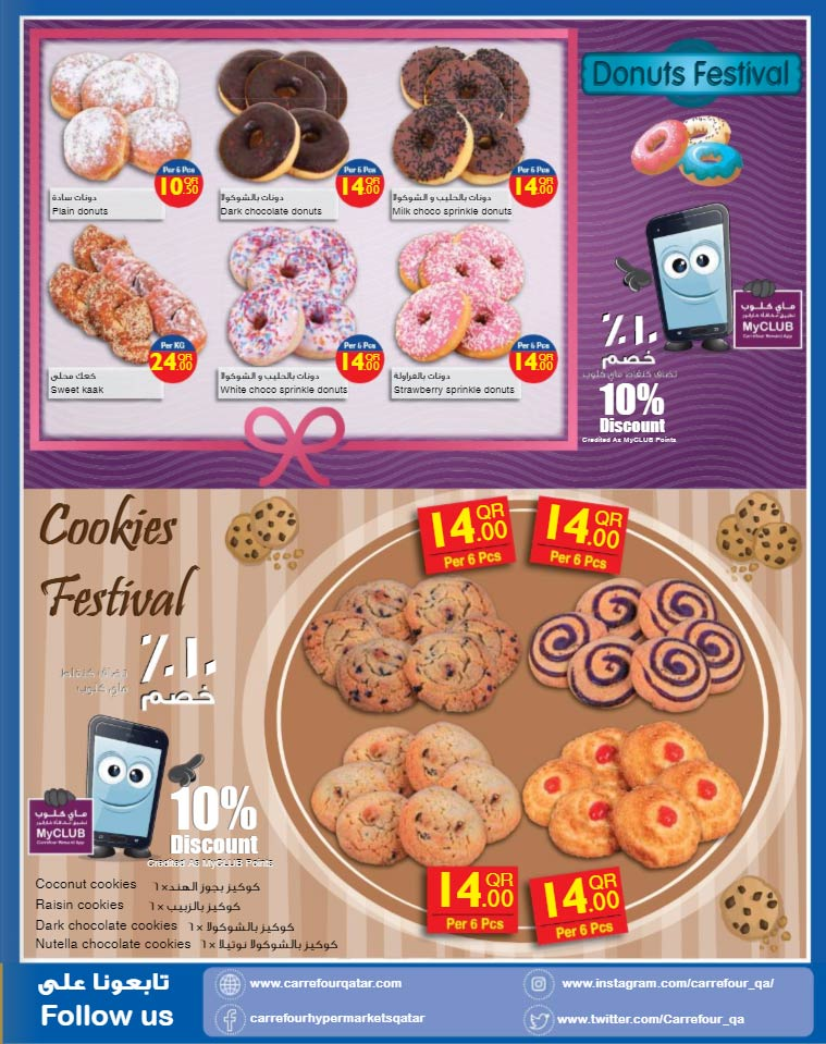 carrefour-weekly-10-07-5