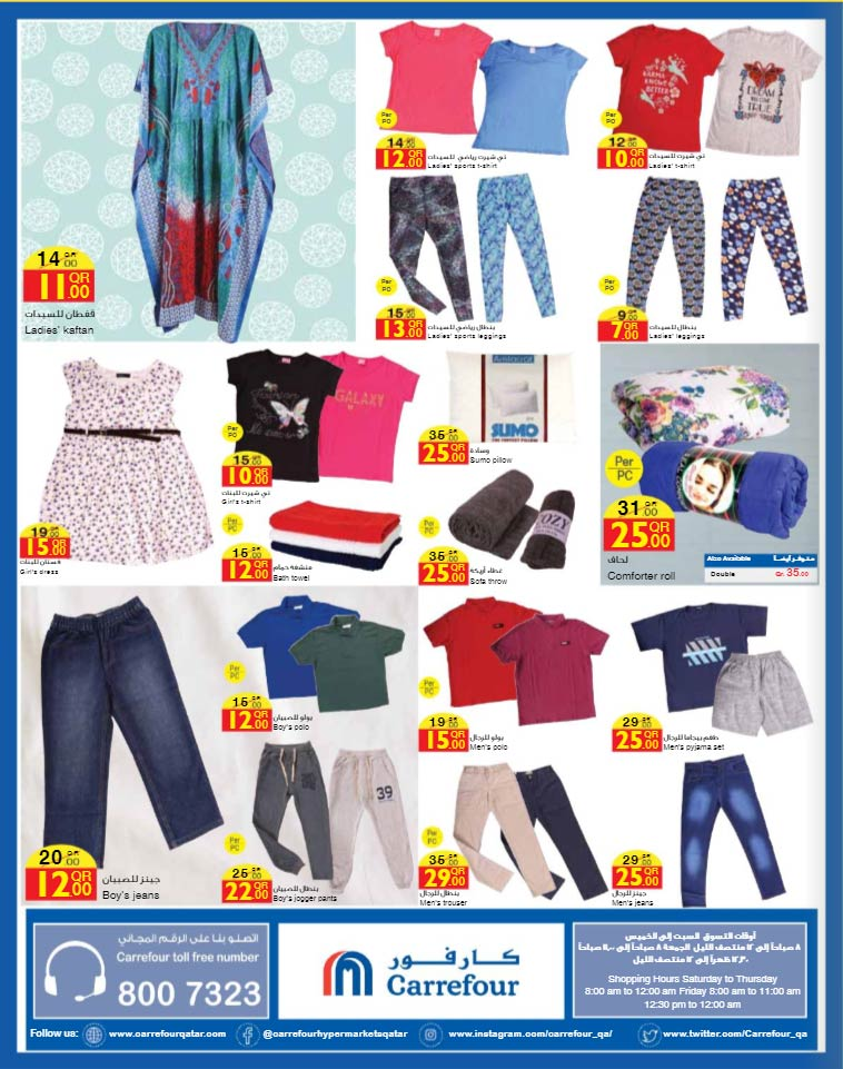 carrefour-weekly-10-07-9