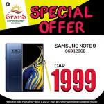 grand-mobile-20-07-5