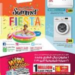 grand-summer-26-07-1