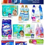 ramez-eid-28-07-6