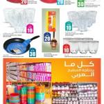 ramez-eid-28-07-916